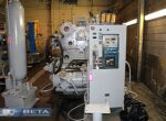 Used UBE 500 Ton Cold Chamber Die Casting Machine #4272